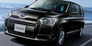 トヨタ公式ホームページ