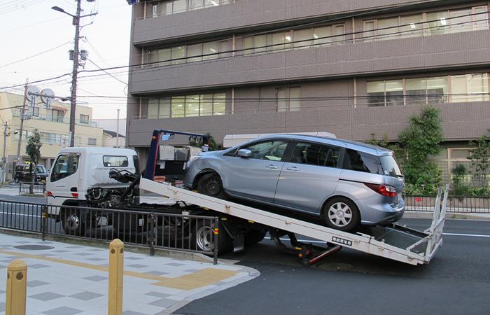 放置車両の撤去方法
